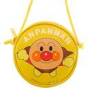 送料無料 アンパンマン 黄 丸ポシェット 財布 ポーチ キャラクターグッズ 大きなポシェットで色々入る ms077