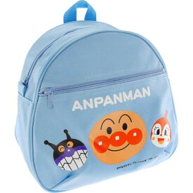 送料無料 アンパンマン 青 リュックサック かばん バッグ キャラクターグッズ アンパンマン ばいきんまん ドキンちゃん ms079