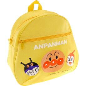 送料無料 アンパンマン 黄 リュックサック かばん バッグ キャラクターグッズ アンパンマン ばいきんまん ドキンちゃん ms080