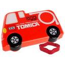 送料無料 トミカ 消防車 ダイカットランチボックス お弁当箱 LBD2 キャラクターグッズ トミカ TOMICA ランチボックス …