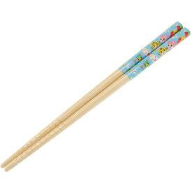 送料無料 しまじろうピクニック 竹製 お箸 滑り止め加工済み ANT2 キャラクターグッズ 竹製お箸 可愛い お箸 Sk966