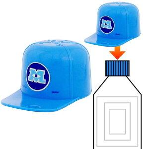 送料無料 モンスターズ 帽子型ペットボトルキャップ コップ CPB1C キャラクターグッズ 水筒に変身 Sk1101