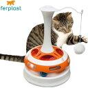 送料無料 ferplast 猫のおもちゃ TORNADO トルネード ペット用品 ボールを追いかけて遊ぶおもちゃ Fa5300