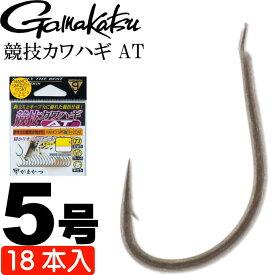 送料無料 T1 ティーワン 競技カワハギ AT 68506 針5号 18本入 がまかつ gamakatsu 釣り具 カワハギ用仕掛け針 高靭素材 ブイヘッド 平打ち Ks330