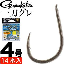 送料無料 がまかつ A1 エーワン 一刀グレ 68569 グレ針4号 14本入 gamakatsu 釣り具 強靭素材 半スレ 平打ち ブイヘッド スパットテーパー Ks316