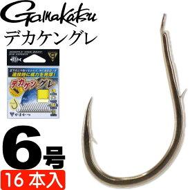 送料無料 がまかつ デカケングレ 68617 グレ針6号 16本入 gamakatsu 釣り具 半スレ 平打ち ブイヘッド 大きなケン付きで餌ズレ防止 Ks307