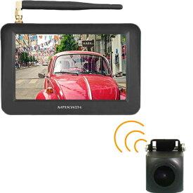 送料無料 ワイヤレス5インチモニター バックカメラ付 WTK-A001 カメラの映像が配線なしでモニターに映る max264