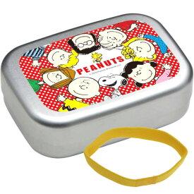送料無料 スヌーピー アルミ弁当箱 ランチボックス ALB5NV キャラクターグッズ ランチボックス お弁当箱 Sk1221