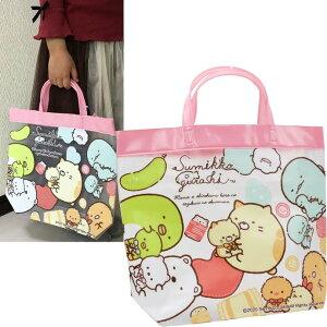 送料無料 すみっコぐらし レッスンバッグ ピンク ビニールバッグ キャラクターグッズ 通学 塾通い 手提げかばん Ap051