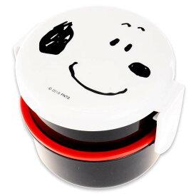 送料無料 スヌーピー フェイス 丸型ランチボックス 弁当箱 ONWR1 キャラクターグッズ お子様用お弁当箱 ミニフォーク付 Sk1331