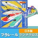 送料無料 プラレール 新幹線 ランチクロス ナフキン 弁当箱包み KB4 キャラクターグッズ ドクターイエロー ランチボッ…