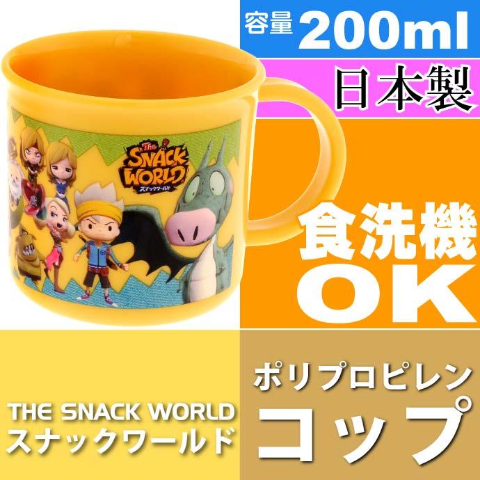 送料無料 スナックワールド 食洗機OK プラコップ KE4A キャラクターグッズ 容量200ml 日本製コップ Sk280