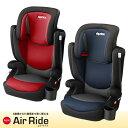 Air ride ab 01
