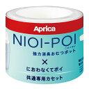 Nioipoi17 ct3 01