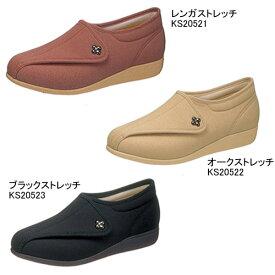 【アサヒシューズ】カジュアルスニーカー快歩主義 LO1121.5〜25.0cm【日本製 Made in Japan】【NEW201705】
