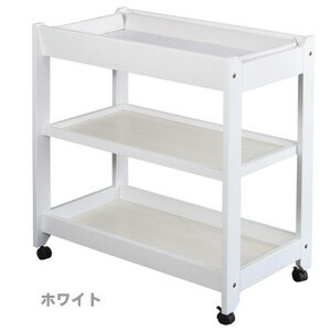 diaper change table fs3gm product name product name - Diaper Changing Table