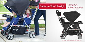 Qaboos-to-ultra-light strollers two passengers (Caboose Too Ultralight) fs3gm