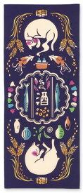 【2枚以上で送料無料】【宮本】kenema -けねま-注染手ぬぐい酔い猫【日本製 Made in Japan】【NEW201705】
