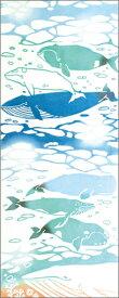 【2枚以上で送料無料】【宮本★送料無料キャンペーン】【宮本】kenema -けねま-注染手ぬぐい生き物 クジラ【日本製 Made in Japan】【NEW201705】