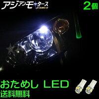 3倍明るいSMDの5連LED,ポジションランプ球やLEDナンバー灯,LEDルームランプに。T10ウェッジ球T10×31mmT10×37mmルーム球T10×3112V車用汎用パーツホワイト白青ブルーAMCuutyys