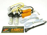 ウインカーポジション2色ツインカラー42LEDバルブハイフラ防止抵抗ラバーソケットS25T20白オレンジ赤青AMCuuc