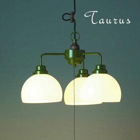 ペンダントライト Taurus タウルス GLF-3356 後藤照明 | 照明器具 照明 天井照明 ライト ランプ E26 180W LED 3灯 大型 ガラス 乳白 緑 長さ調整 ダイニング リビング トイレ 和室 おしゃれ 北欧 アンティーク レトロ 和モダン 一人暮らし