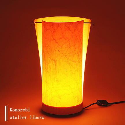 テーブルライト 日本製 北欧 木製 ナチュラル メープル デザイナーズ 受注生産 1灯 送料無料 テーブルスタンドライト リビング 居間 応接 寝室 店舗用照明 テーブルランプ こもれび komorebi-tsi-3-300 アトリエリベロ