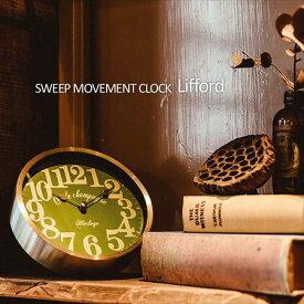 壁掛け時計 ウォールクロック かけ時計 静か 秒針なし Lifford リフォード スイープ 音が鳴らない 置き時計 掛置き兼用 INTERFORM インターフォルム cl-1700 アナログ 静音 モダン プレゼント リビング コンパクト