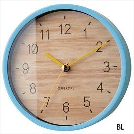 壁掛け時計 ウォールクロック かけ時計 静か Ylivie ユリヴィエ スイープ 音が鳴らない 置き時計 掛置き兼用 INTERFORM インターフォルム cl-2947 アナログ 静音 木製 モダン プレゼント