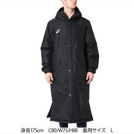 送料無料(※沖縄除く)[asics]アシックス メンズ防寒ウェアTM M PF LG コート(2031A904)(001)パフォーマンスブラック