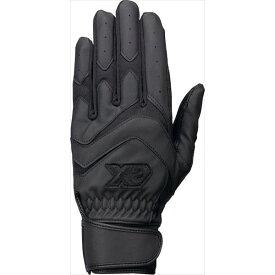 [xanax]ザナックス野球バッティング手袋 両手用×2セット入(BBG-85)(9090)ブラック×ブラック