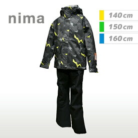 [nima]ニーマジュニア キッズスキーウェア上下セット(JR9002)(19P)ブラック