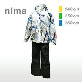 [nima]ニーマジュニア キッズスキーウェア上下セット(JR9004)(21P)ホワイト