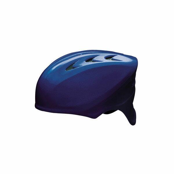 送料無料(※沖縄除く)[SSK]エスエスケイ軟式用キャッチャーズヘルメット(CH210)(63)Dブルー/S