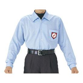 送料無料(※沖縄除く)[SSK]エスエスケイ審判用長袖メッシュシャツ(UPW015)パウダーブルー※商品にマークはついておりません
