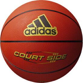 [adidas]アディダスゴムバスケットボール 7号球コートサイド(AB7122BR)ブラウン