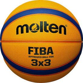 送料無料(※沖縄除く)[molten]モルテン3×3専用バスケットボール国際公認・検定6号球リベルトリア5000 3×3(B33T5000)イエロー×ブルー
