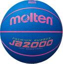 molten[モルテン]JB2000(B5C2000)(LB)水色