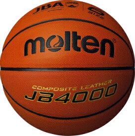 [molten]モルテンバスケットボール6号球JB4000コンビ(B6C4000)オレンジ