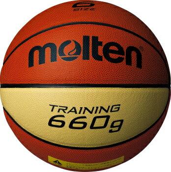 送料無料(※沖縄除く)[molten]モルテンバスケットボール6号球トレーニングボール9066(B6C9066)オレンジ