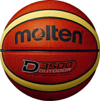 送料無料(※沖縄除く)[molten]モルテン外用バスケットボール6号球D3500(B6D3500)ブラウン×クリーム