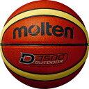 送料無料(※沖縄除く)[molten]モルテンアウトドアバスケットボール(B6D3500)ブラウン×クリーム