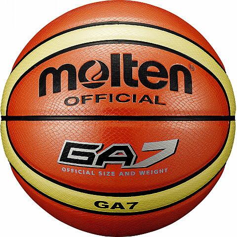 送料無料(※沖縄除く)[molten]モルテンバスケットボール練習7号球GA7(BGA7)オレンジ