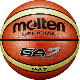[molten]モルテン外用バスケットボール7号球GA7(BGA7)オレンジ