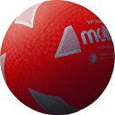 [molten]モルテンソフトバレーボール(S3Y1200)(R)レッド