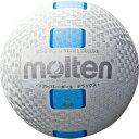 [molten]モルテンソフトバレーボールデラックス糸巻タイプ・ファミリー用(S3Y1500-WC)ホワイト×シアン