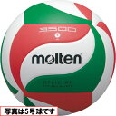 送料無料(※沖縄除く)[molten]モルテンバレーボール練習4号球(V4M3500)