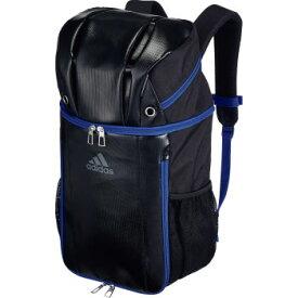 送料無料(※沖縄除く)[adidas]アディダス バックパックボール用デイパック 27L(ADP26BKB)ブラック×ブルー