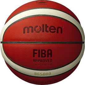 送料無料(※沖縄除く)[molten]モルテンバスケットボール検定6号球BG5000 FIBA主催国際大会の新公式試合球(B6G5000)オレンジ×アイボリー
