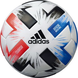 送料無料(※沖縄除く)[adidas]アディダスTSUBASA(ツバサ) 公式試合球サッカーボール 国際公認5号球(AF510)